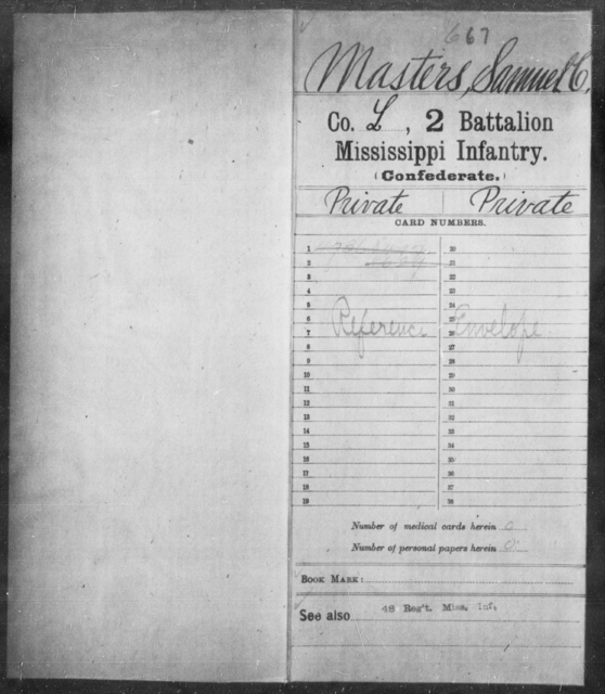 Masters, Samuel C - Age: [Blank], Year: [BLANK] - Mississippi Second Battalion, Infantry, A-P