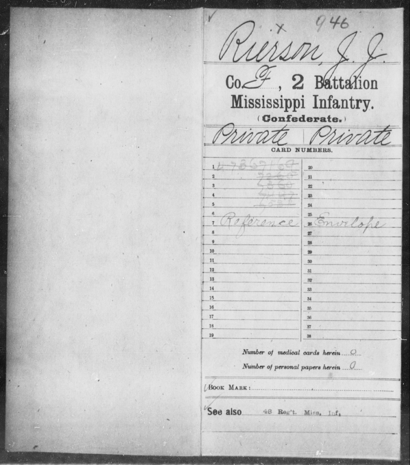 Rierson, J J - Age: [Blank], Year: [BLANK] - Mississippi Second Battalion, Infantry, R-Z AND Second (Davidson's) Infantry (Army of 10,000), A-O