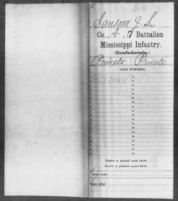 Sansom, Jas L - Age: [Blank], Year: 1864 - Mississippi Seventh Battalion, Infantry, P-Y