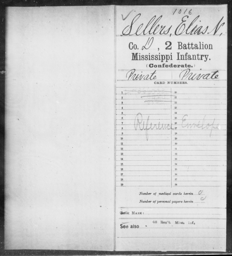 Sellers, Elias N - Age: [Blank], Year: [BLANK] - Mississippi Second Battalion, Infantry, R-Z AND Second (Davidson's) Infantry (Army of 10,000), A-O