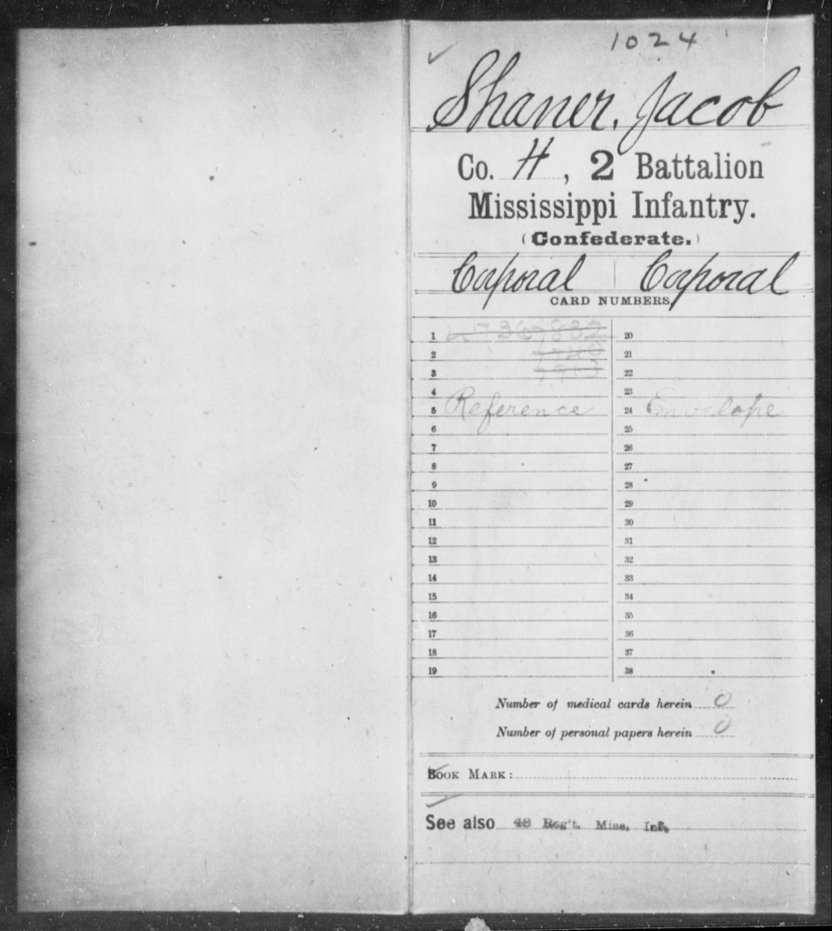 Shaner, Jacob - Age: [Blank], Year: [BLANK] - Mississippi Second Battalion, Infantry, R-Z AND Second (Davidson's) Infantry (Army of 10,000), A-O