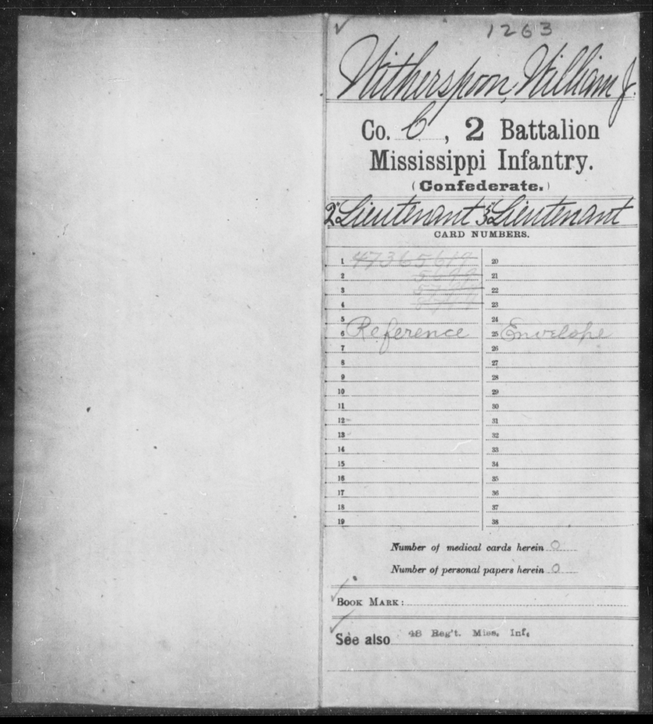 Witherspoon, William J - Age: [Blank], Year: [BLANK] - Mississippi Second Battalion, Infantry, R-Z AND Second (Davidson's) Infantry (Army of 10,000), A-O