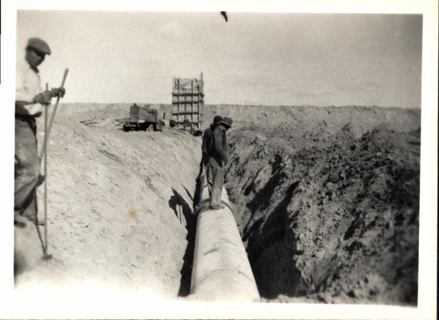 Oglala Dam Project