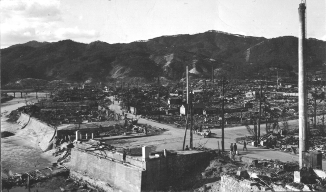 Photograph of Hiroshima after Atomic Bomb