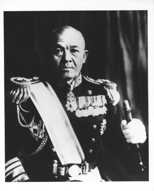 Photograph of Admiral Chuichi Nagumo