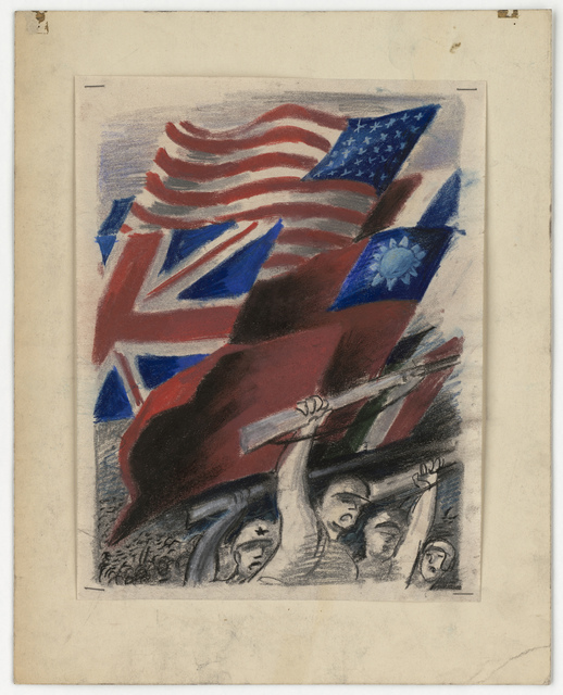 [Shoulders charging with the American, British, Chinese, Russian, and French flags in the background.  Media: charcoal]