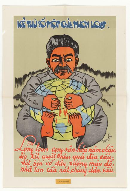 Viet Poster #3