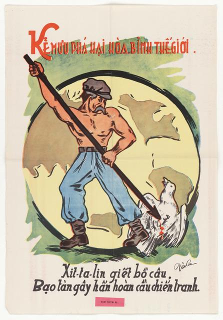 Viet Poster #4