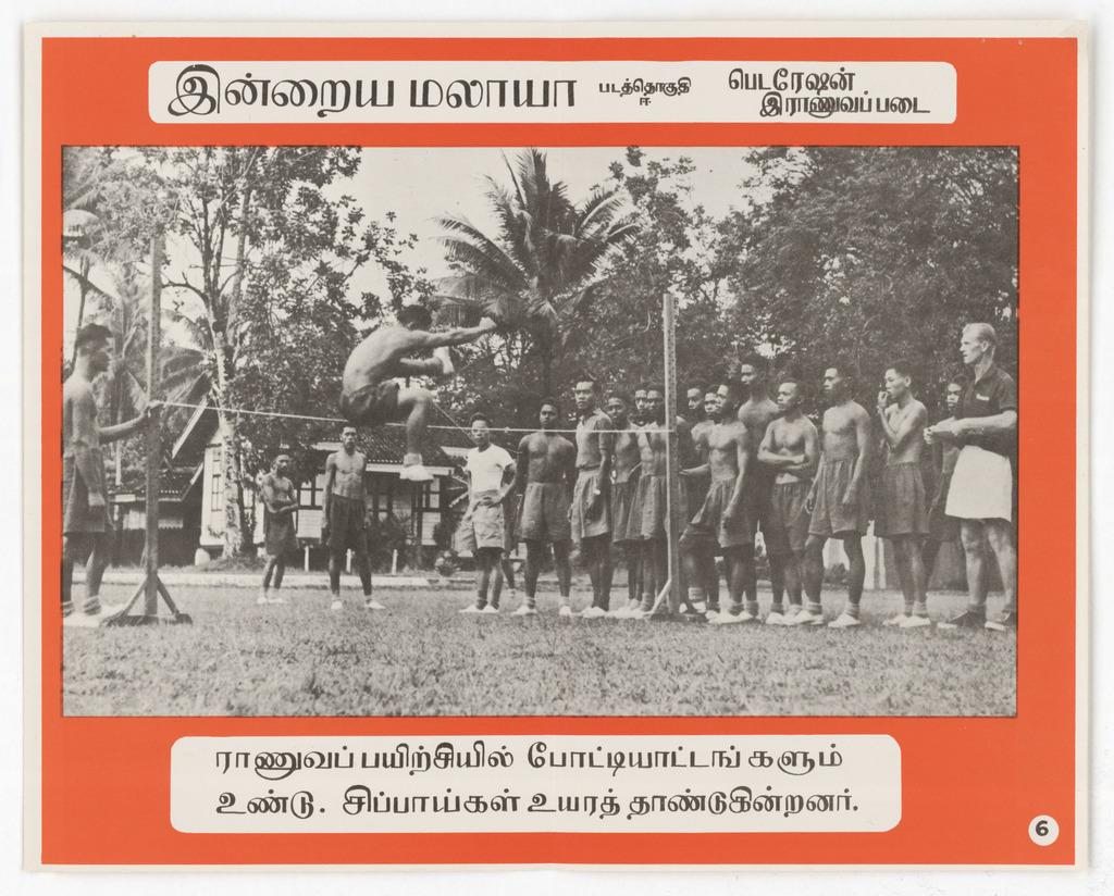 """Malaya Today (Photo Poster Set """"D"""")"""