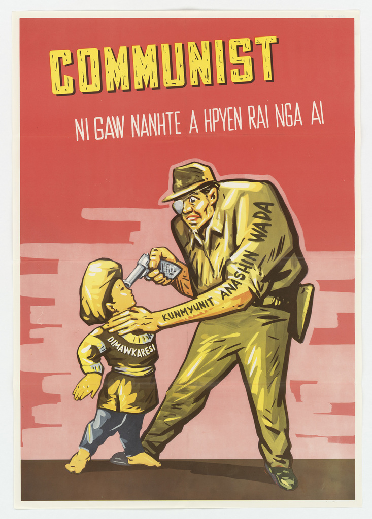 Communists Are Your Enemy