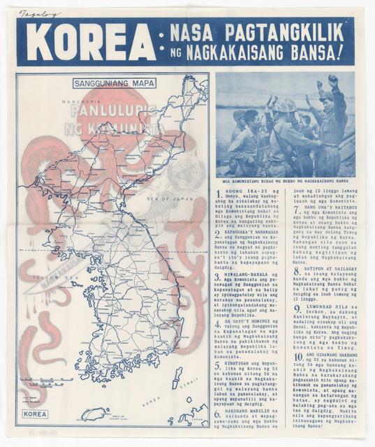 KOREA: NASA PAGTANKILIK NG NAGKAKAISANG BANSA!