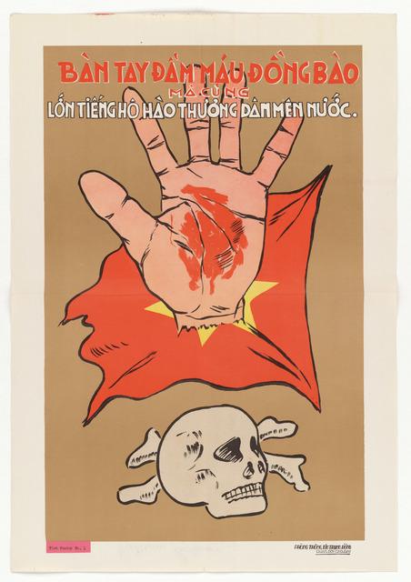 Viet Poster #1