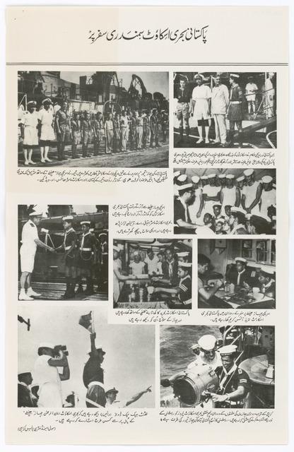 """Pakistani Sea Scouts On Cruise"". (Poster)"