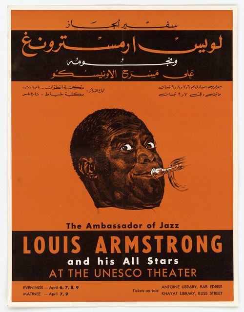 Louis Armstrong Appearance