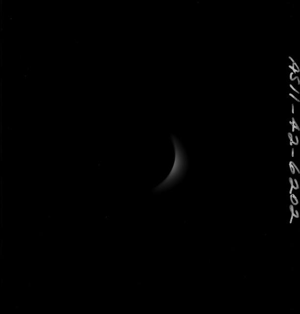 AS11-42-6202 - Apollo 11 - Apollo 11 Mission images - Fraction of the Solar Corona