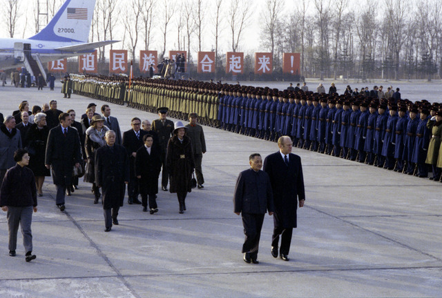 Escorted by Deng Xiao Ping, President Gerald Ford Inspects the Honor Guard at Peking Capital Airport upon His Arrival in China
