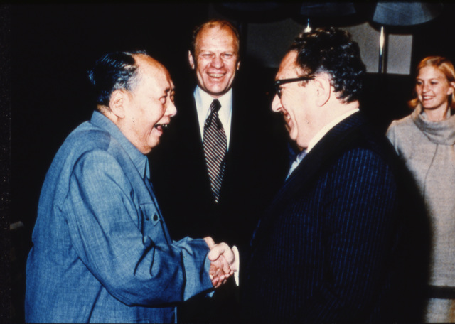 President Gerald Ford and Daughter Susan Watch as Secretary of State Henry Kissinger Shakes Hands with Mao Tse-Tung