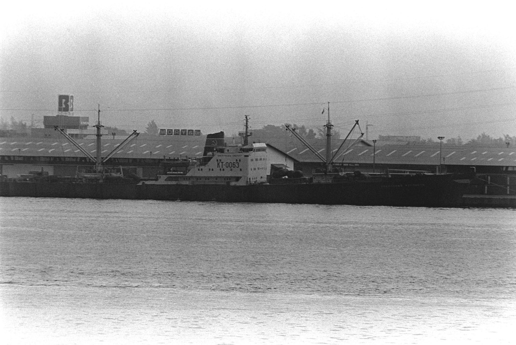 A starboard bow view of the Soviet cargo ship KT-0063 in port during exercise Unitas XX