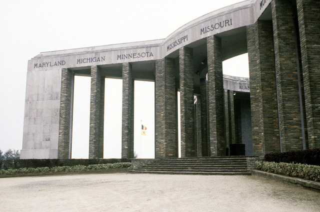 A view of the entrance to the Bastogne Memorial