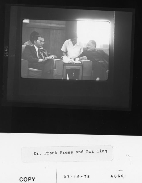 Dr. Frank Press and Poi Ting