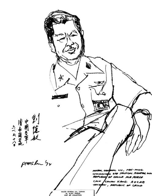 "Artwork: ""MGEN Liu Teh Ming"" Artist: Alvin Pimsler"