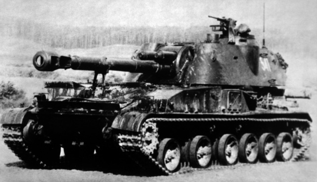 A side view of a Soviet 152mm self-propelled howitzer. Exact Date Shot Unknown