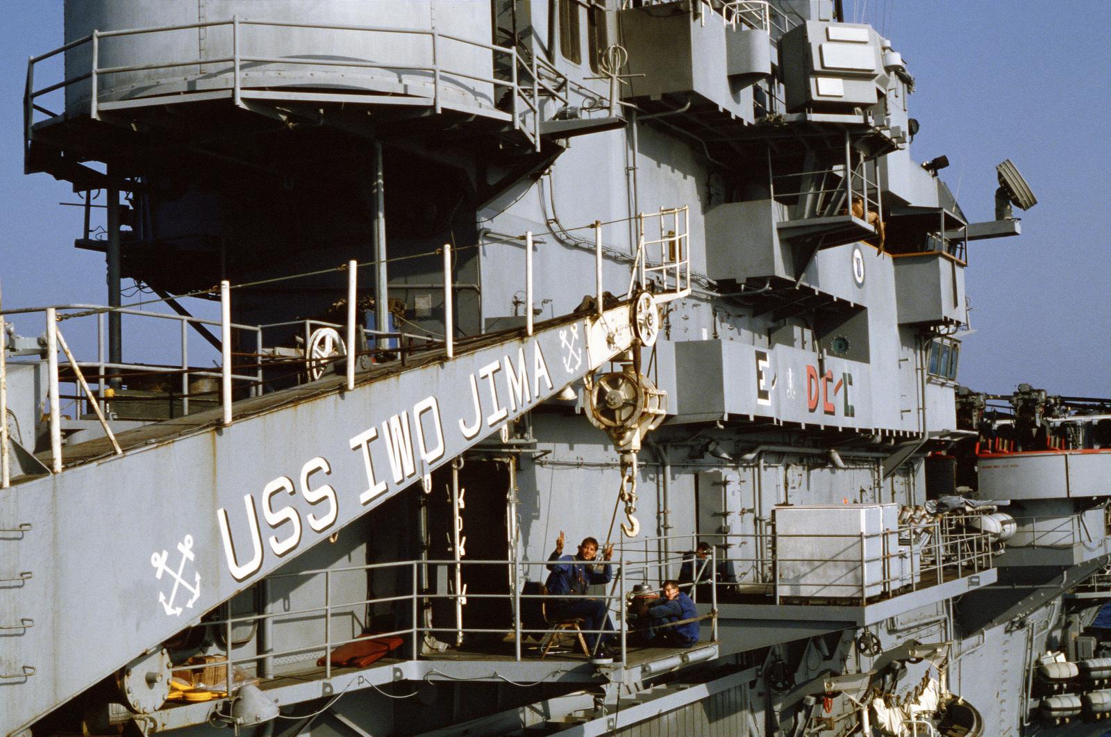 A close-up view of the amphibious assault ship USS IWO JIMA (LPH 2)