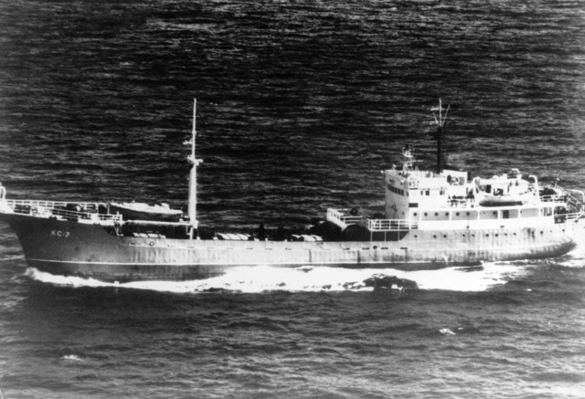 Aerial port beam view of a Soviet Modified Telnovsk class survey ship underway