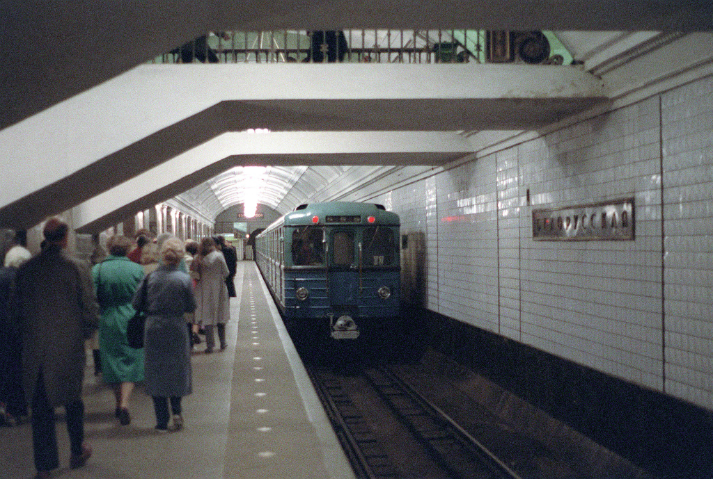 A view of one of the trains of the Moscow subway system as it pulls out of the Belo Russia station