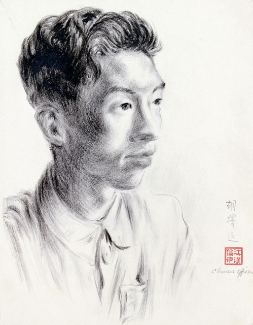 "Artwork: ""Chinese Officer,"" China 1945. Artist: John G. Hanlen. US Army Art Collection"