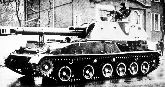 A Soviet M-1973 152mm self-propelled howitzer