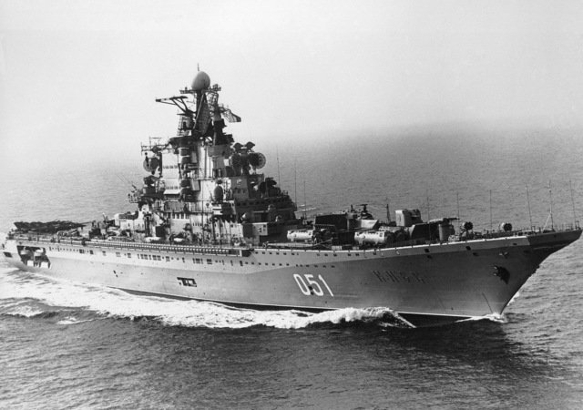 A starboard bow view of the Soviet aircraft carrier KIEV (CVHG 051) underway