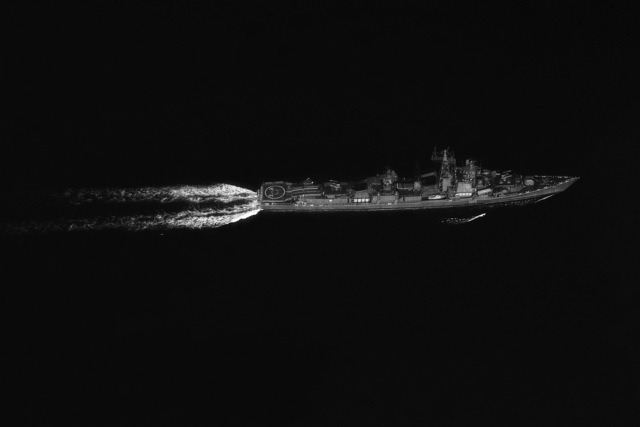 A aerial starboard view of the Indian navy Destroyer RANJIT (D 53) underway