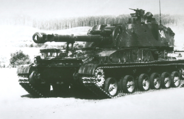A Soviet 2S3 152mm self-propelled howitzer