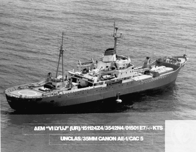 A starboard view of the Soviet modified Andizhan class missile transport ship VILYUY