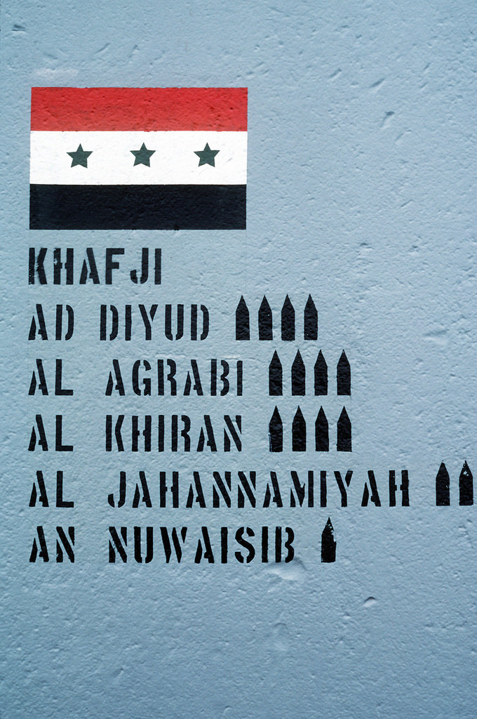 Fire support missions fired during Operation Desert Storm are listed beneath a Kuwaiti flag painted on a bulkhead aboard the decommissioned battleship WISCONSIN (BB-64)