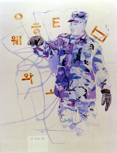 Han 'Gulis in the Air Artist: STAFF SGT. Brian Fairchild