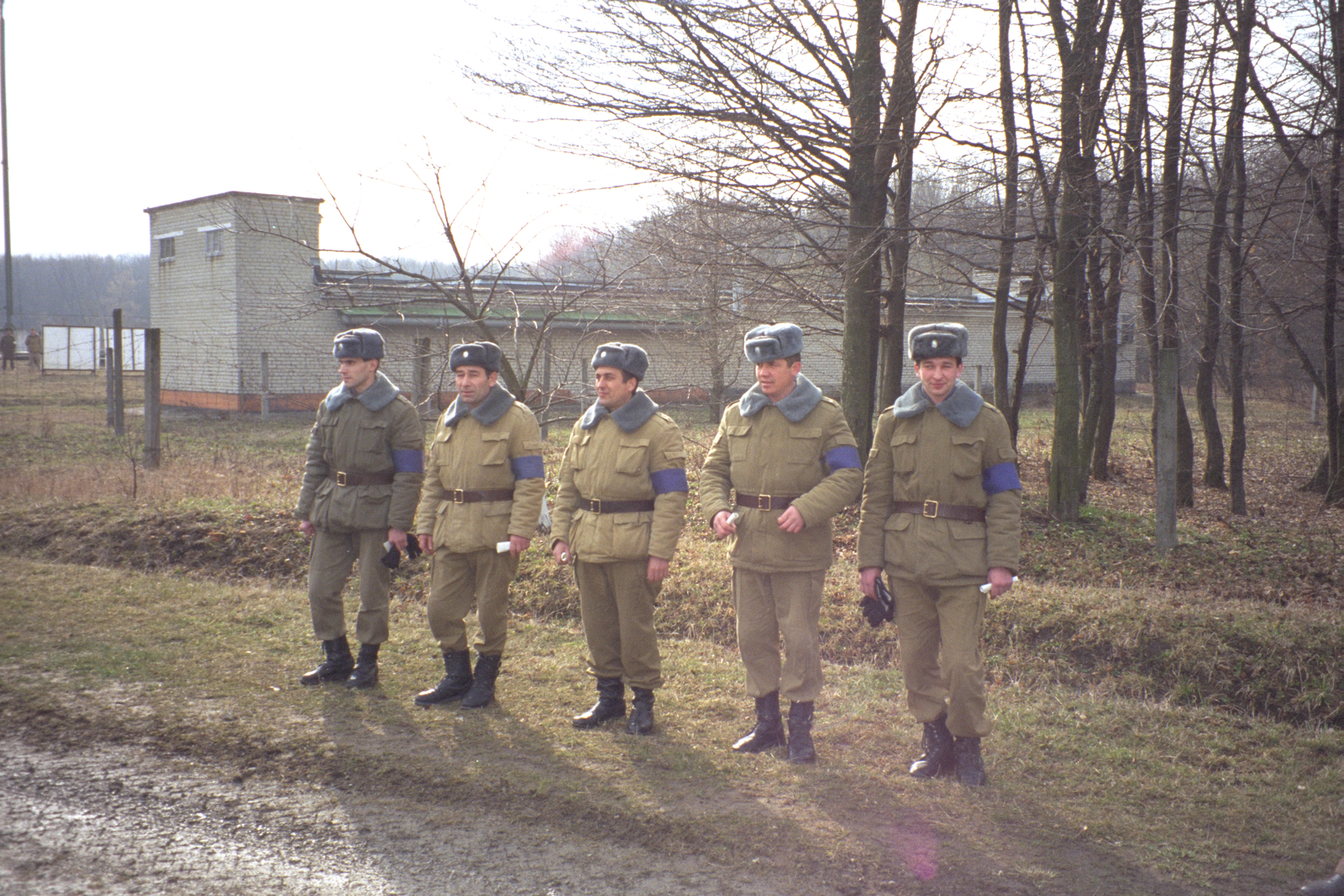 Ukraine - WMD Dismantlement - April 1995 - Inspection team visit to various ruins of former Soviet Union (FSU) Weapons of Mass Destruction (WMD) production facilities