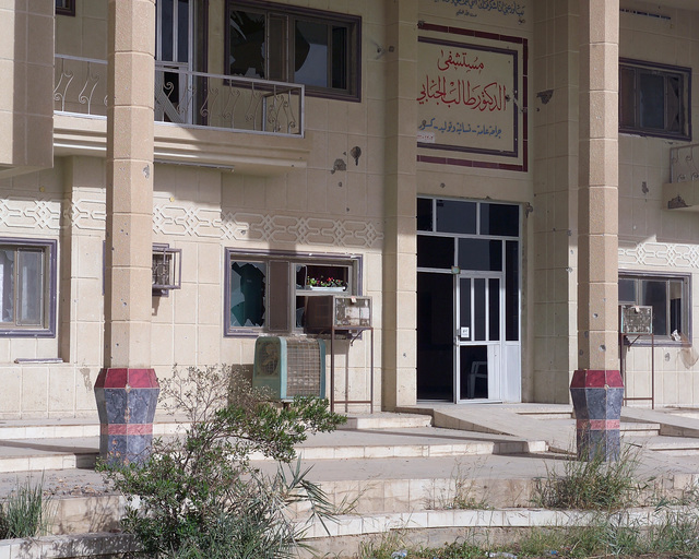 This is the Dr. Talib Al-Janabi Hospital, in the city of Fallujah, Al Anbar Province, Iraq, that U.S. Marine Corps Regimental Combat Team 7 (RCT-7) Marines are inspecting on Nov. 23, 2004, to estimate what repairs are necessary to get it back to full functionality. This assessment is being done at the conclusion of the week-long battle by Multinational Forces against insurgents in the city of Fallujah, during Operation Iraqi Freedom. (U.S. Marine Corps photo by CPL. Theresa M. Medina) (Released)