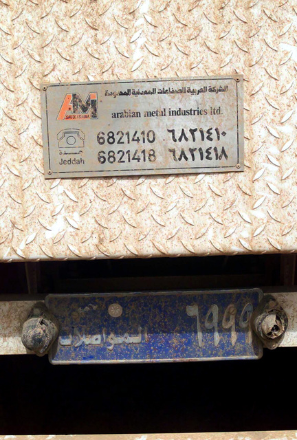 The license plate of attached to an Iraqi truck loaded with shipping cradles for modified Surface-to-Air Missiles (SAM), during Operation IRAQI FREEDOM