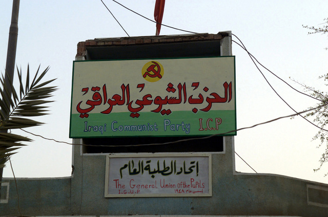 The local Iraqi Communist Party building in An Nasiriya, Iraq, during Operation IRAQI FREEDOM