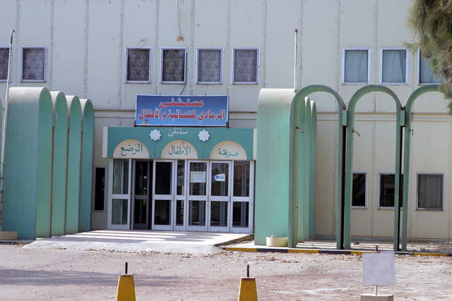 This is the entrance to a WomenΘs and ChildrenΘs Hospital that is the only specialty facility that treats women and children from Ar Ramadi and Fallujah, Al Anbar Province, Iraq