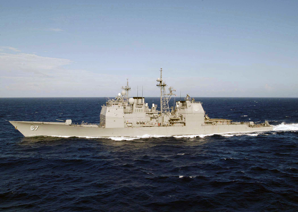 Port beam view of the US Navy (USN) Ticonderoga class guided missile cruiser USS SHILOH (CG 67) underway in the Western Pacific Ocean. The SHILOH is part of Carrier Strike Group Nine (CSG-9), the first to be used in the Surge Role in support of the CHIEF of Naval Operations Fleet Response Plan