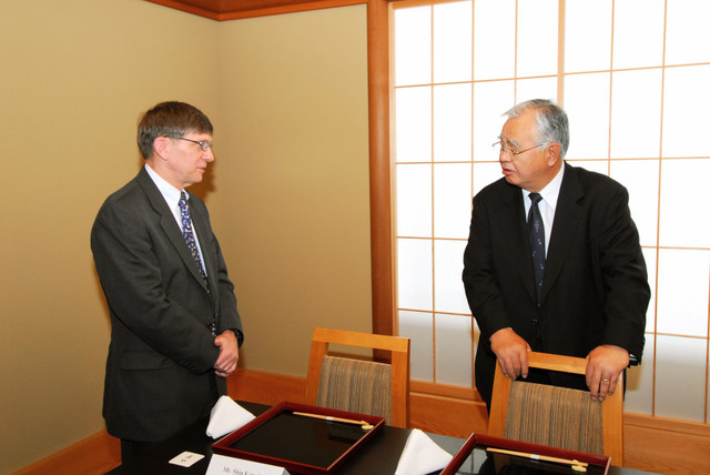 [Assignment: OS_2006_1201_160] Office of the Secretary (Carlos Gutierrez) - Secretary Gutierrez Trip from Japan [40_CFD_OS_2006_1201_160_TOKYO-192.jpg]