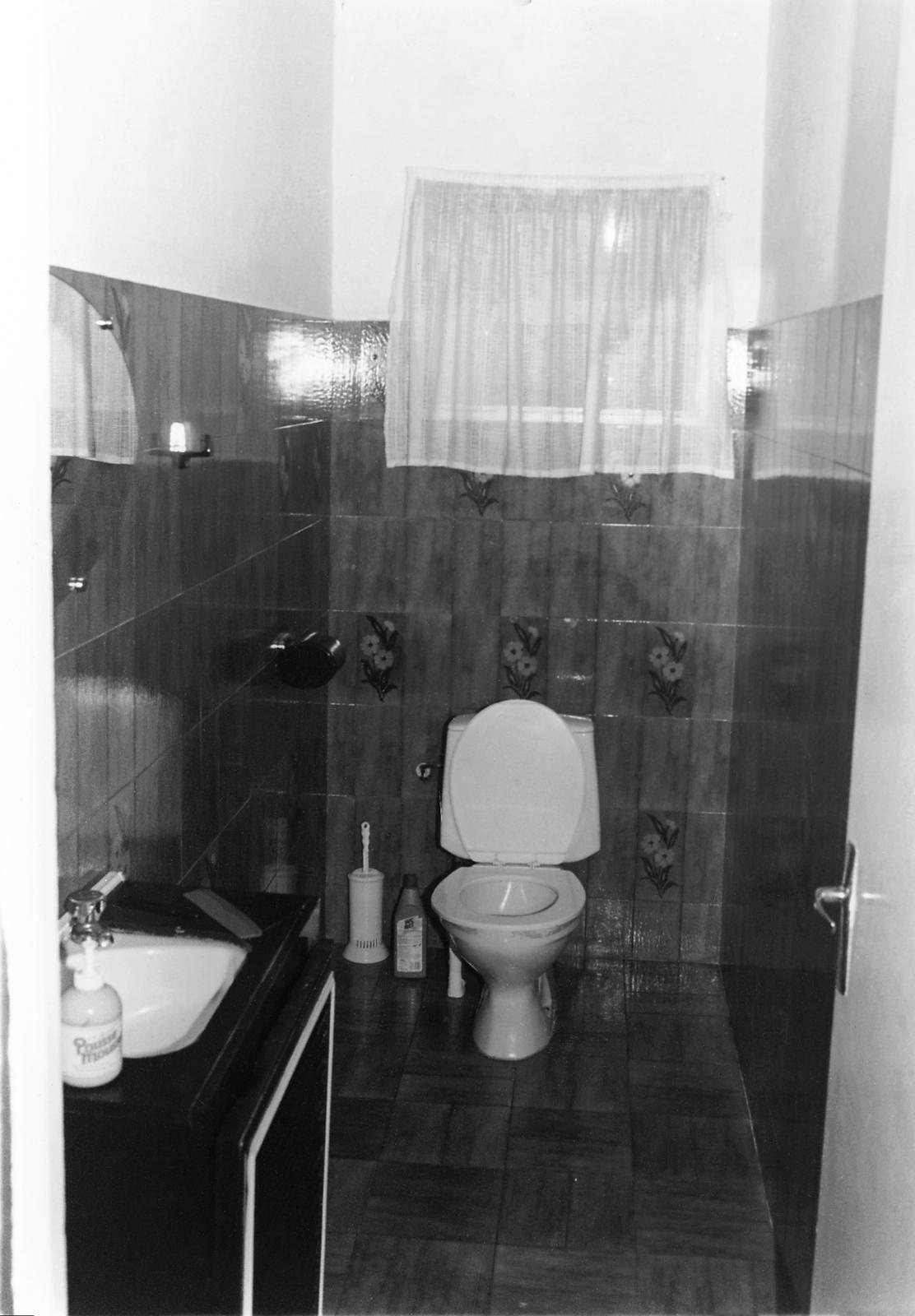 Abidjan - Standard Level Position Residence - 1988