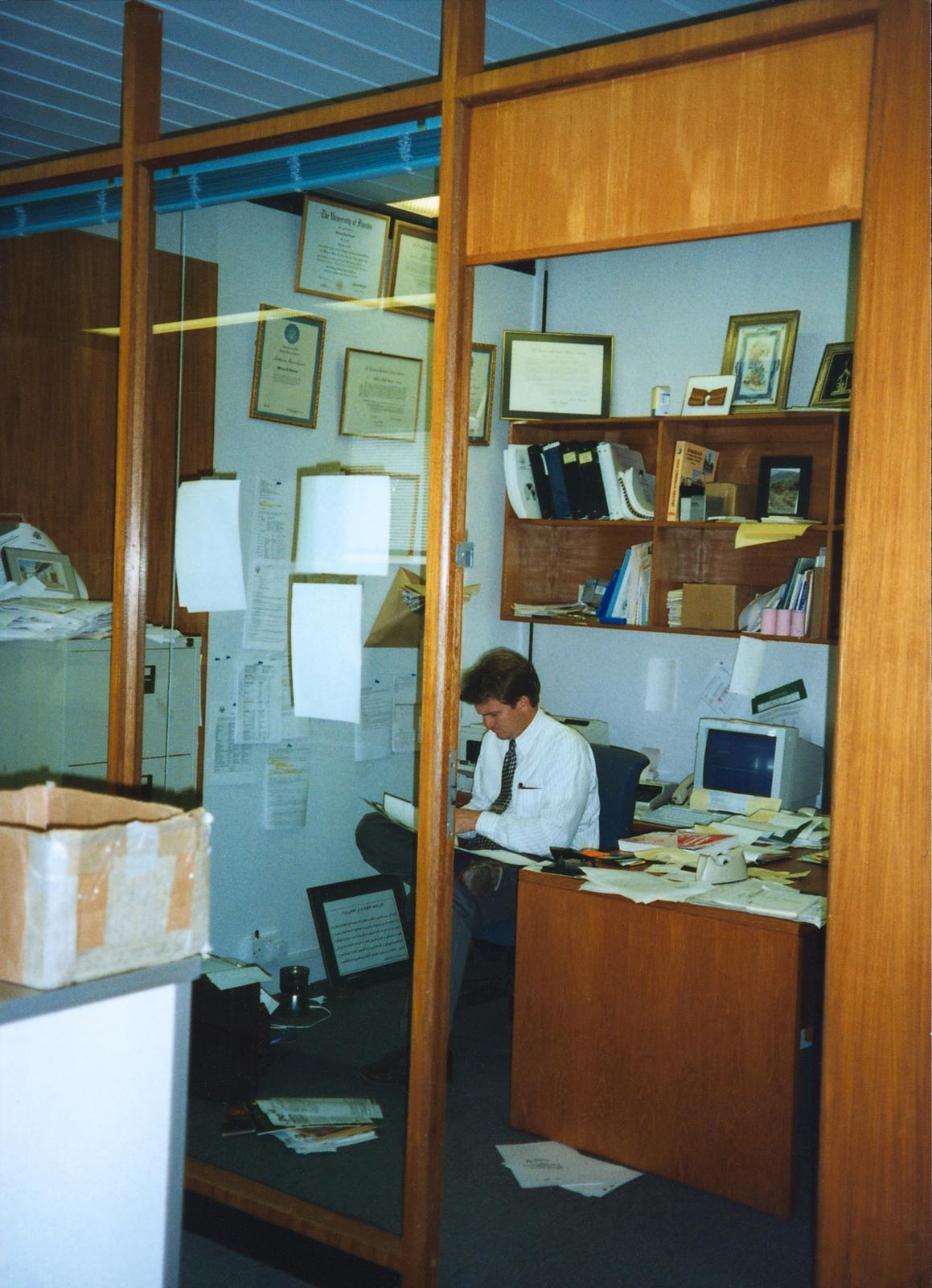 Abu Dhabi - Annex Office Building - 1996