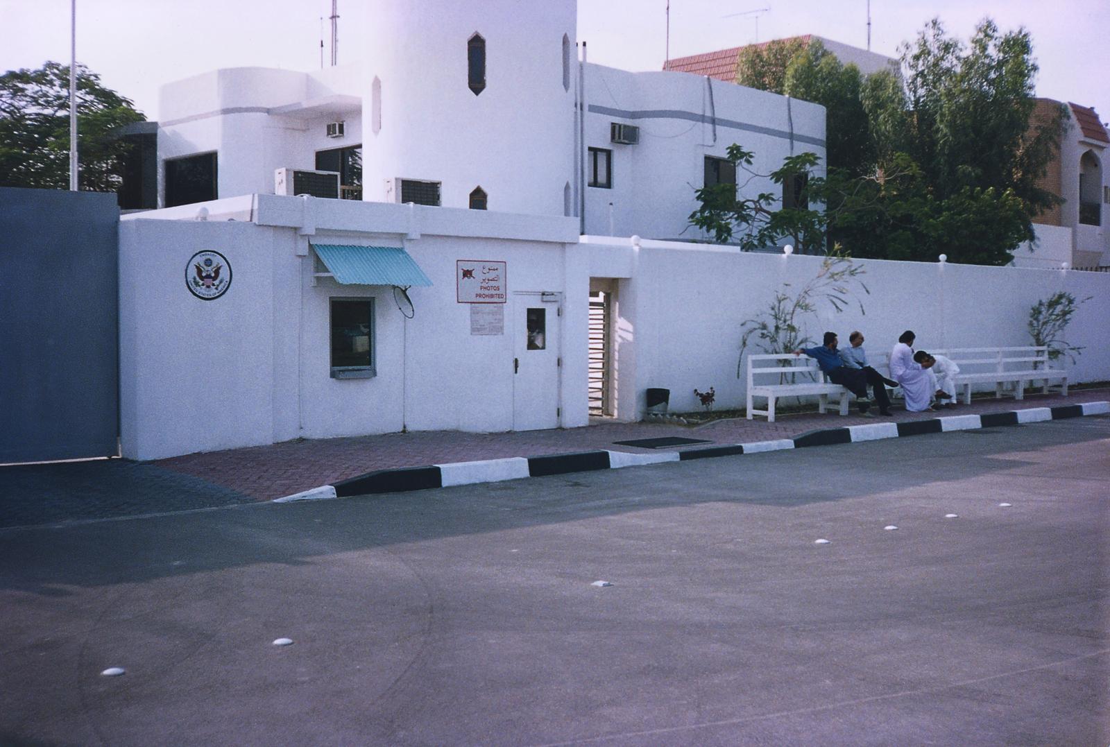 Abu Dhabi - Chancery Office Building