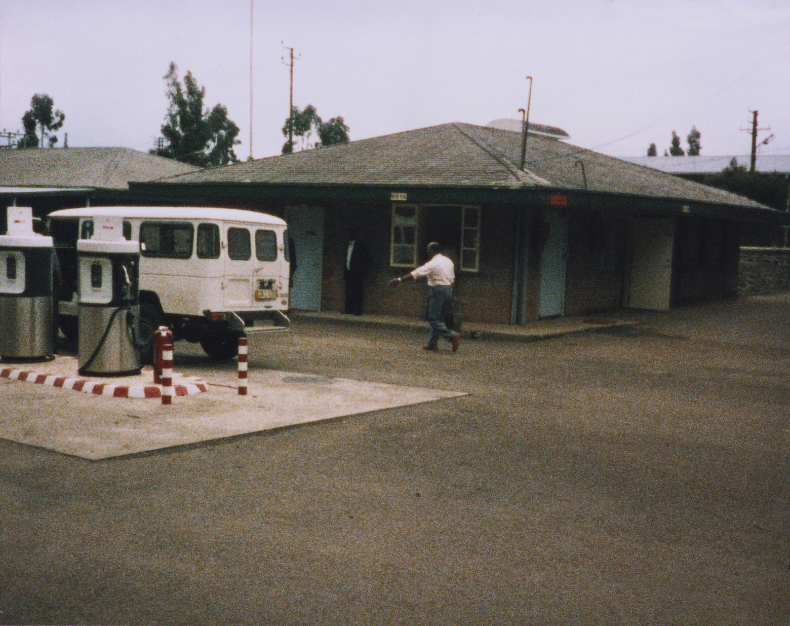 Addis Ababa - 1986