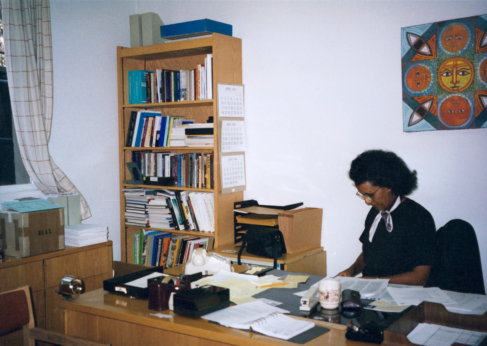 Addis Ababa - Chancery Office Building - 1994