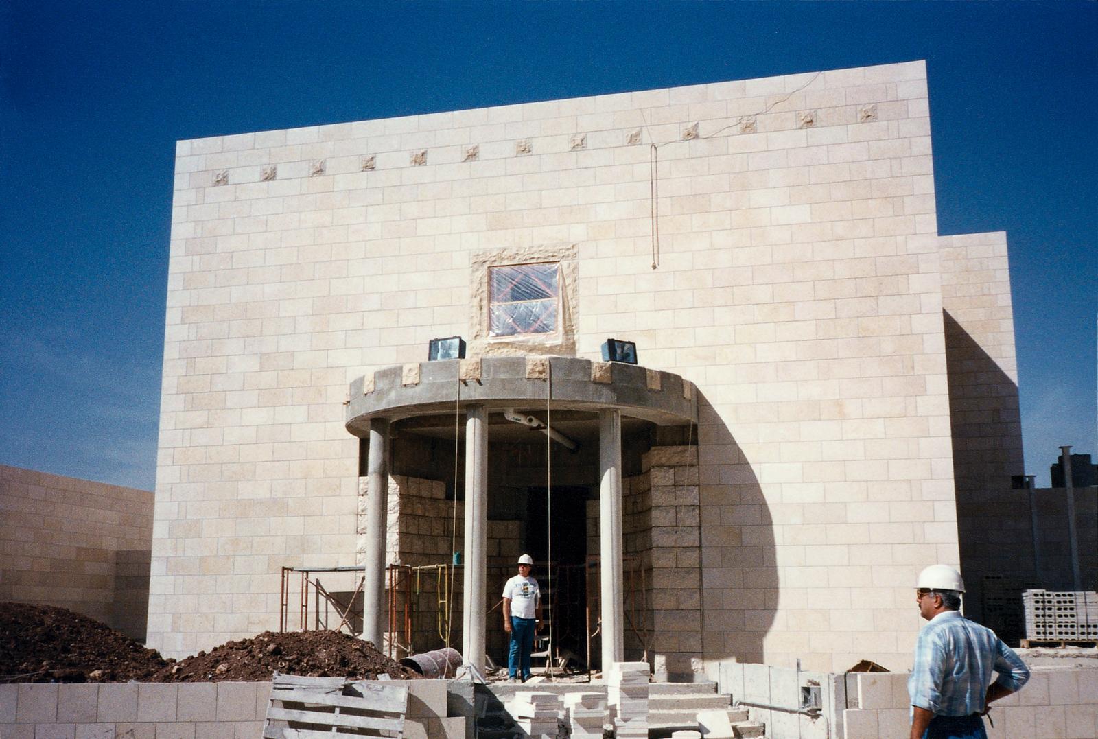 Amman - Chancery Office Building - 1990